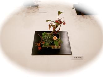 ikebana_1202.jpg