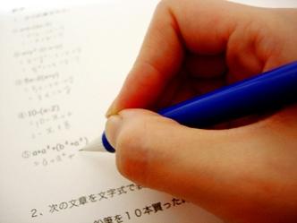 算数と数学の教室ういる